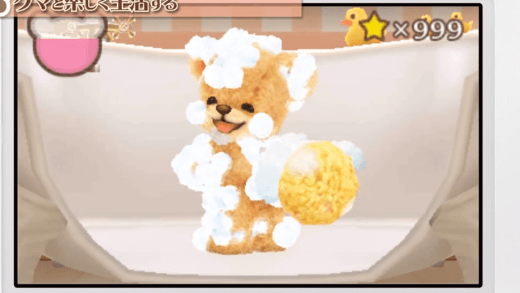 Teddy Together Teddy Together Sees a Sentient Bear Invade Your 3DS Kotaku UK