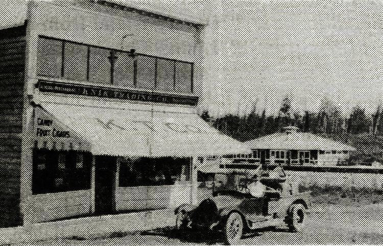 Teeland's Country Store