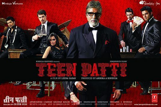 Teen Patti 2010 Full Hindi Movie Watch Online DVD HD Print