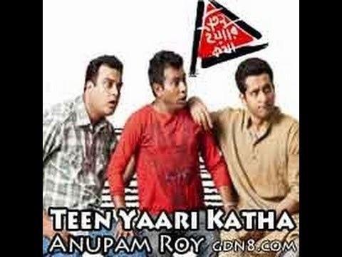 Teen Yaari Katha Teen Yaari Kotha 2015 Bengali Superhit Movie Online by Neel
