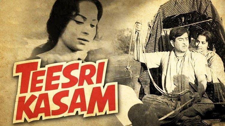 Teesri Kasam 1966 Hindi Full Movie Raj Kapoor Waheeda Rehman