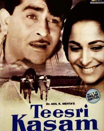 Watch Hindi Movie Teesri Kasam 1966 Official TrailerPhoto