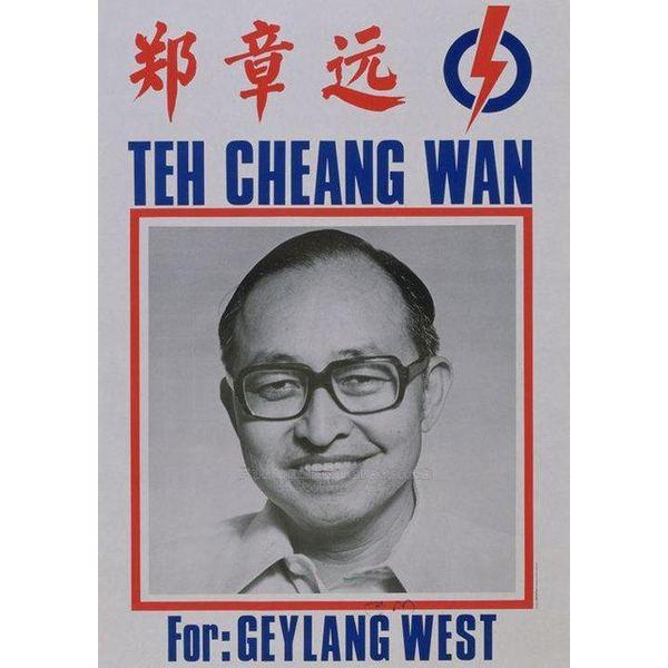 Teh Cheang Wan Teh Cheang Wan Rankly