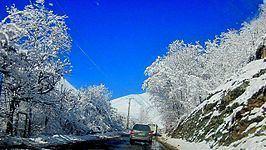 Tehran Province httpsuploadwikimediaorgwikipediacommonsthu