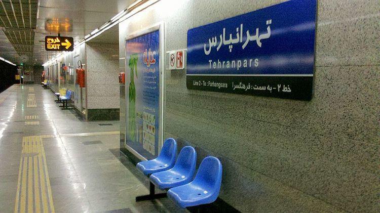 Tehranpars Metro Station