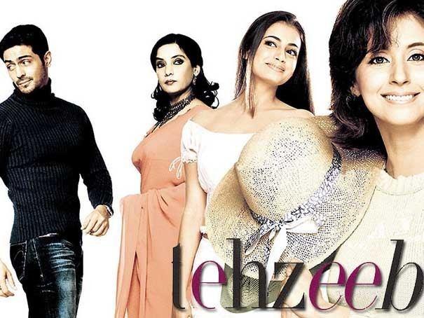 Tehzeeb DVD Urmila Matondkar Arjun Rampal