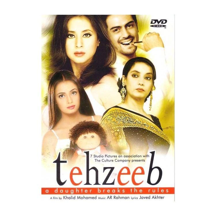 Tehzeeb 2003 film Alchetron The Free Social Encyclopedia