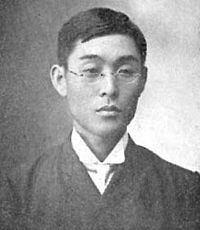 Teiichi Okano httpsuploadwikimediaorgwikipediacommonsthu