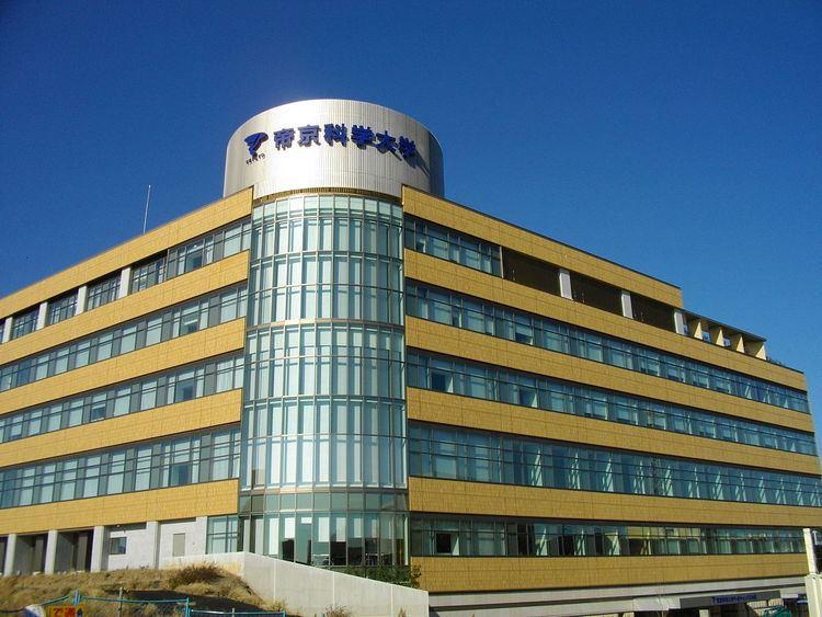 Teikyo University of Science httpsuploadwikimediaorgwikipediacommonsthu