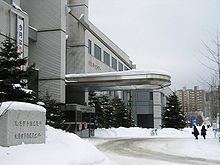 Teine-ku, Sapporo httpsuploadwikimediaorgwikipediacommonsthu
