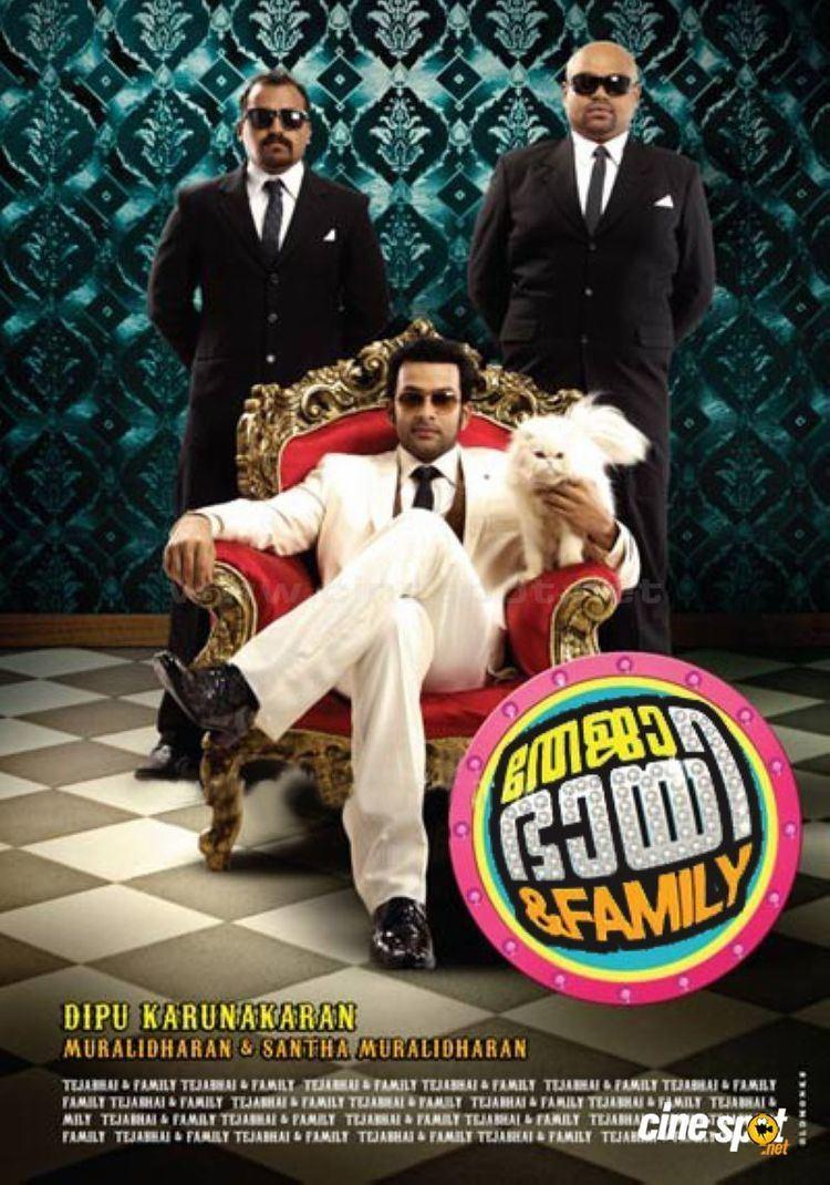 Teja Bhai & Family and Family Movie Photos 3