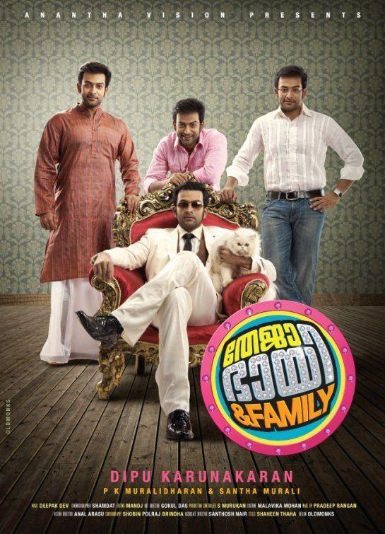 Teja Bhai & Family Teja Bhai and Family Movie Poster 1 of 8 IMP Awards