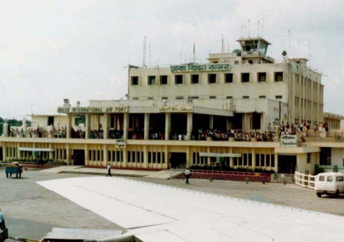 Tejgaon Airport
