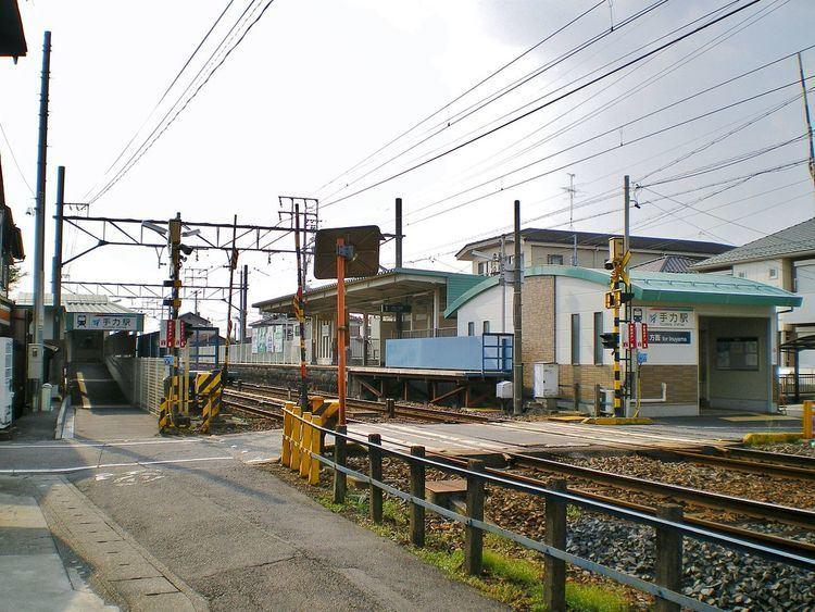 Tejikara Station