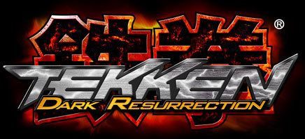 Tekken 5 Dark Resurrection Alchetron The Free Social Encyclopedia