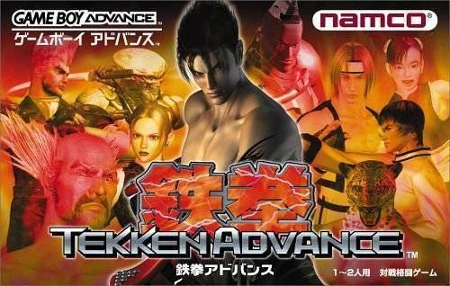 Tekken Advance Tekken Advance Game Giant Bomb