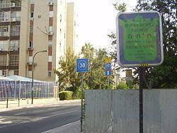 Tel Haim httpsuploadwikimediaorgwikipediacommonsthu