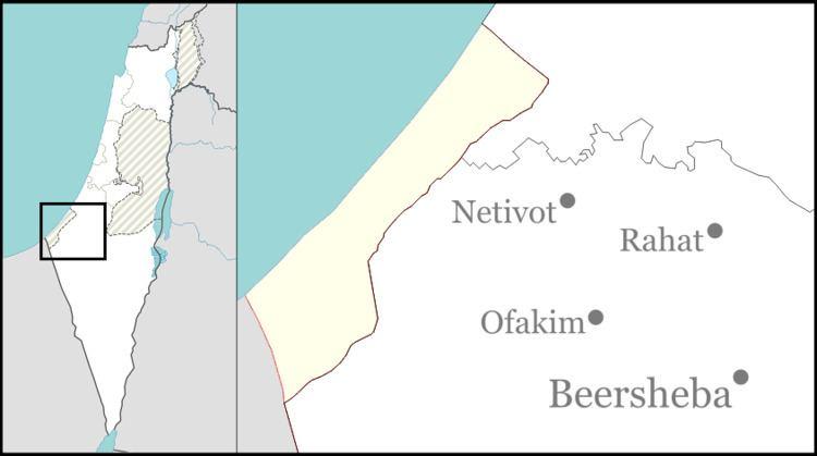 Tel Katifa