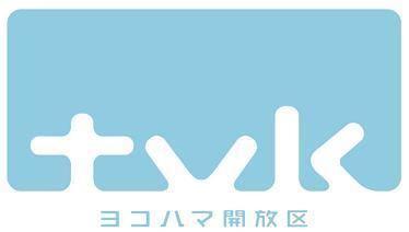 Television Kanagawa httpsuploadwikimediaorgwikipediacommons11