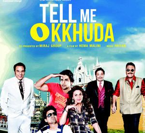 SongsPK Tell Me O Kkhuda 2011 Songs Download Bollywood
