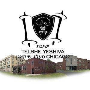 Telshe Yeshiva (Chicago) httpsivimeocdncomportrait6654898300x300