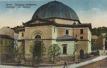 Tempel Synagogue, Lviv httpsuploadwikimediaorgwikipediacommonsthu
