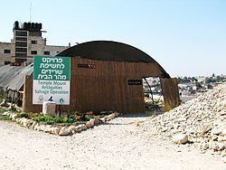 Temple Mount Sifting Project Temple Mount Sifting Project Wikipedia