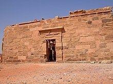 Temple of Maharraqa httpsuploadwikimediaorgwikipediacommonsthu