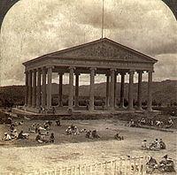 Temple of Minerva (Guatemala) uploadwikimediaorgwikipediacommonsthumb22f