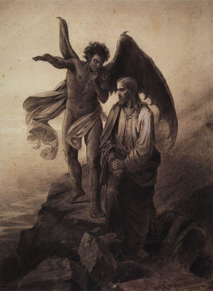 Temptation of Christ Temptation of Christ 1872 Vasily Surikov WikiArtorg