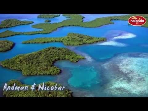 Ten Degree Channel Andaman and Nicobar Islands India YouTube
