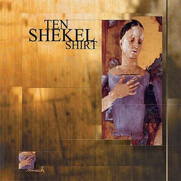 Ten Shekel Shirt wwwchristianmusiccomtenshekelshirttenshekle