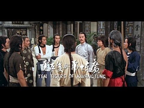 Ten Tigers from Kwangtung Ten Tigers Of Kwangtung 1980 2016 Trailer YouTube