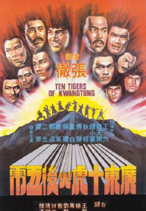 Ten Tigers from Kwangtung Five Deadly Venoms Fansite