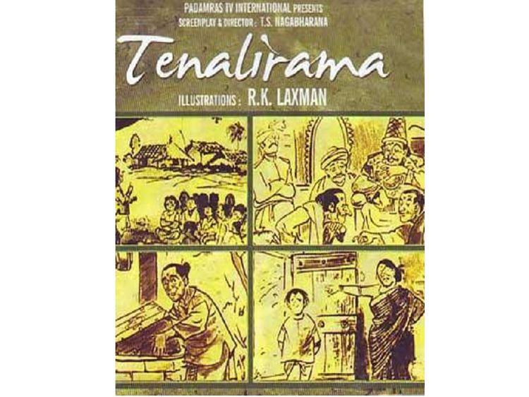 Tenali Culture of Tenali