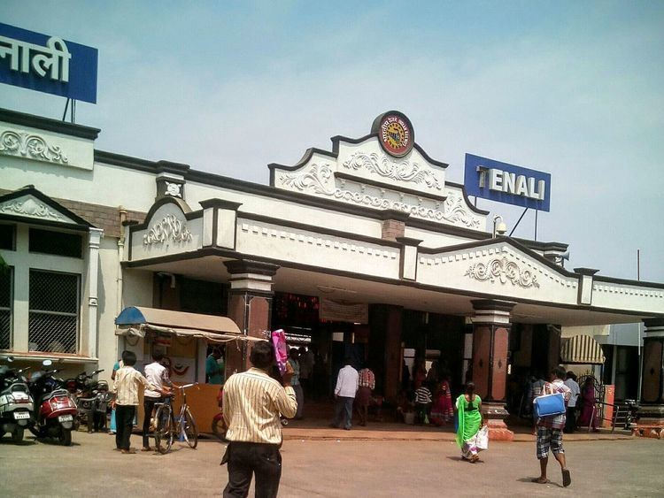 Tenali Junction railway station