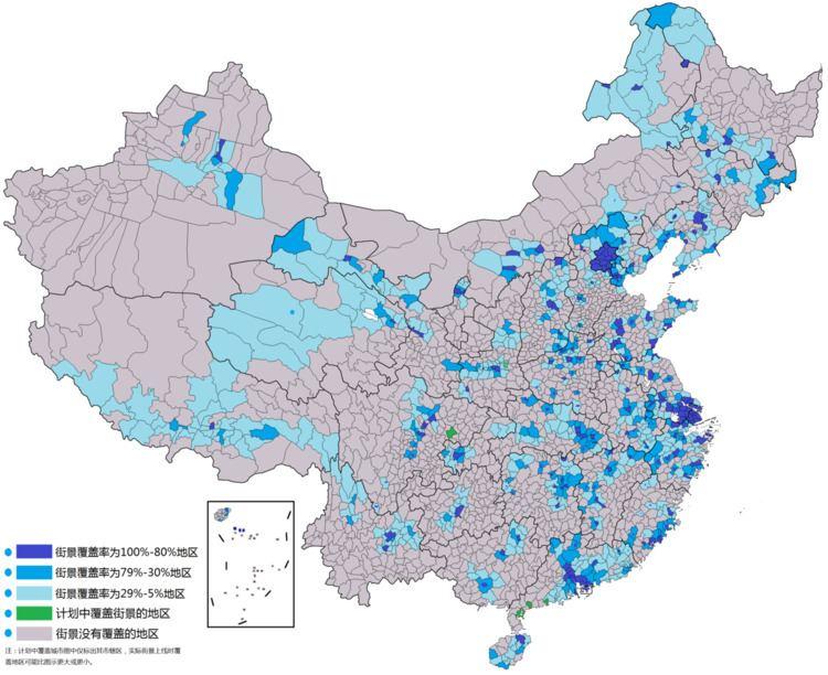 Tencent Maps