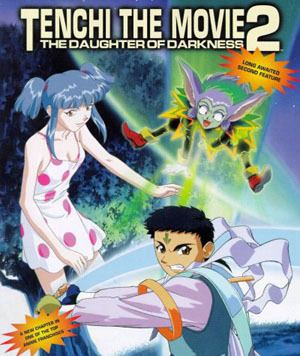 Tenchi the Movie 2: The Daughter of Darkness Tenchi Muyo Daughter of Darkness Bluray