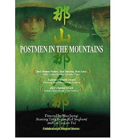 Teng Rujun Amazoncom Postmen in the Mountains Teng Rujun Huo Jianqi Movies