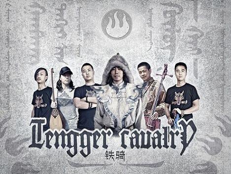 Tengger Cavalry Tengger Cavalry Blood Sacrifice Shaman The Metal ObserverThe