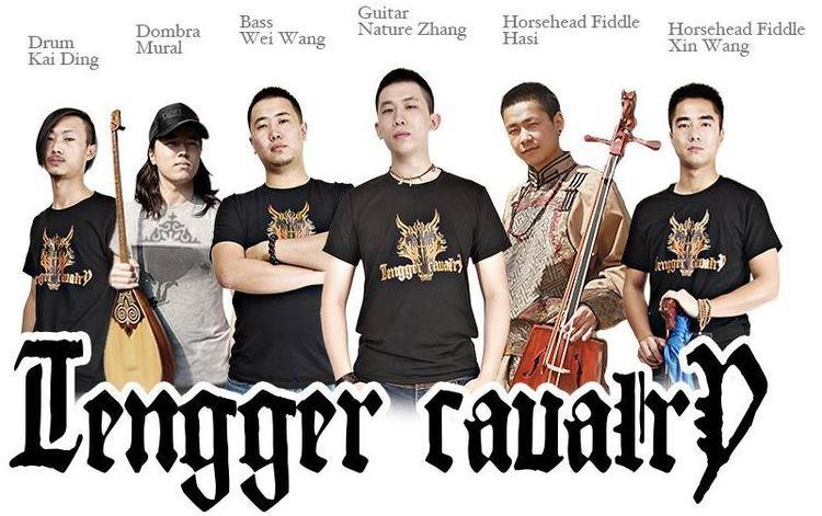 Tengger Cavalry Sunday Metal Shop Tengger Cavalry Eleven Warriors