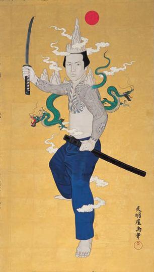 Tenmyouya Hisashi wwwmizumaonecomimagesartiststenmyouyajapane