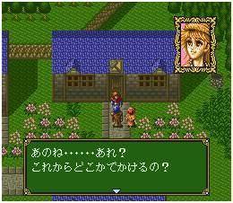 Tenshi no Uta Tenshi no Uta User Screenshot 3 for Super Nintendo GameFAQs