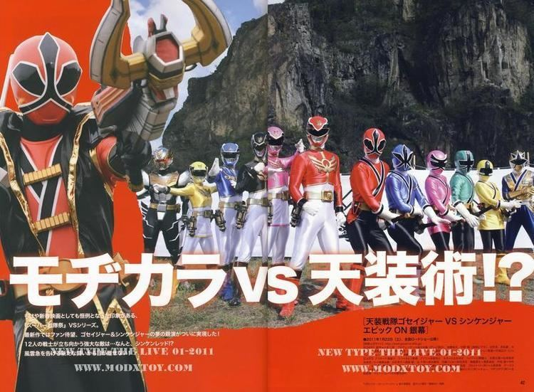 Tensou Sentai Goseiger Returns movie scenes With the latest Super Sentai VS movie showing last January 22 Tensou Sentai Goseiger vs Shinkenger Epic on the Silver Screen debuts at the 3rd spot of
