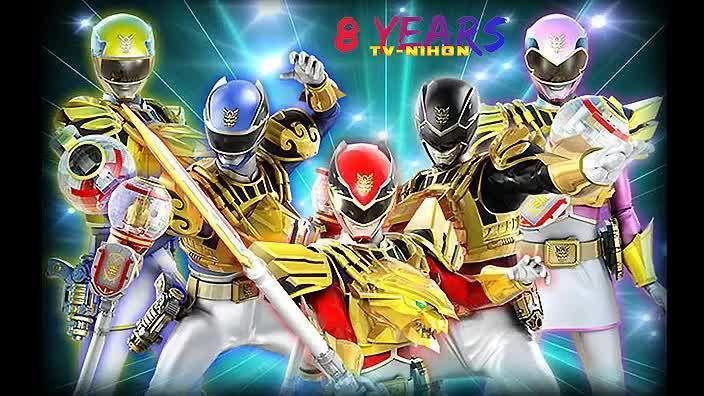 Tensou Sentai Goseiger Returns movie scenes
