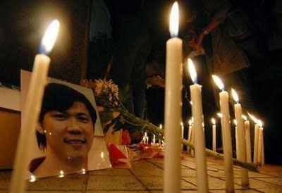 Teoh Beng Hock Appeals court overturns open verdict in Teoh Beng Hocks death