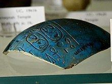 Teos of Egypt httpsuploadwikimediaorgwikipediacommonsthu
