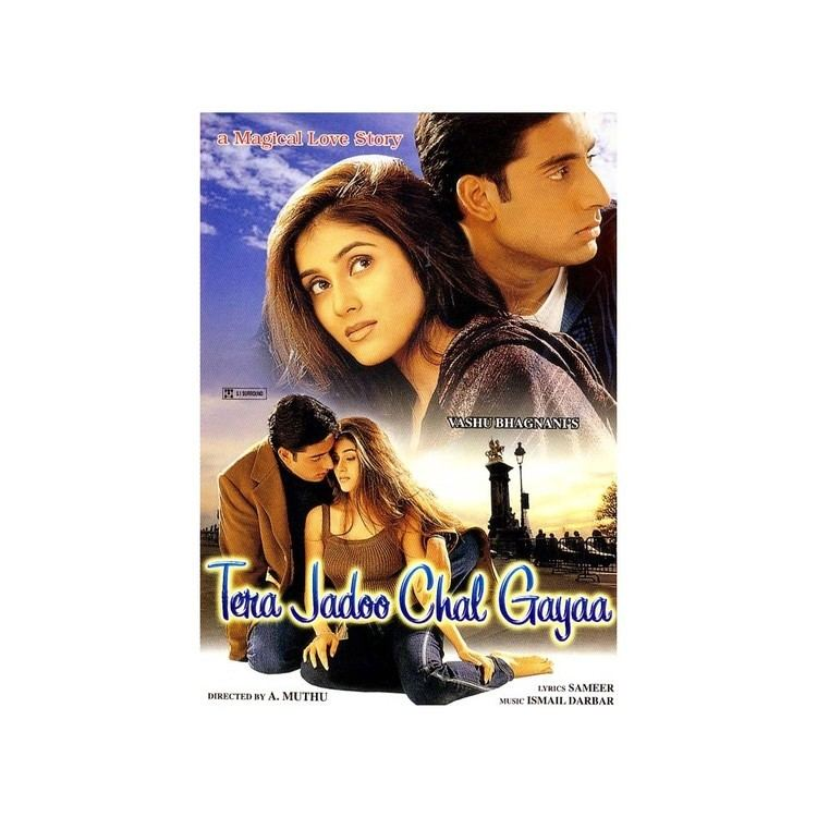Jadoo Chal Gaya DVD Abhishek Bachchan
