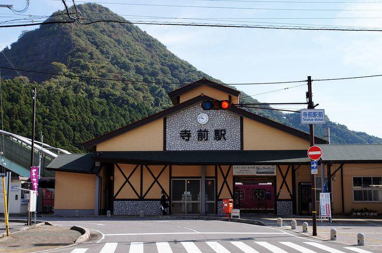 Teramae Station