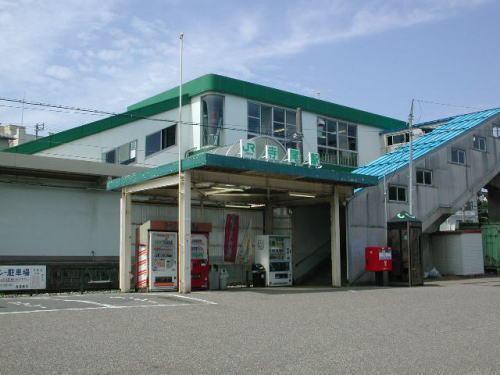 Terao Station